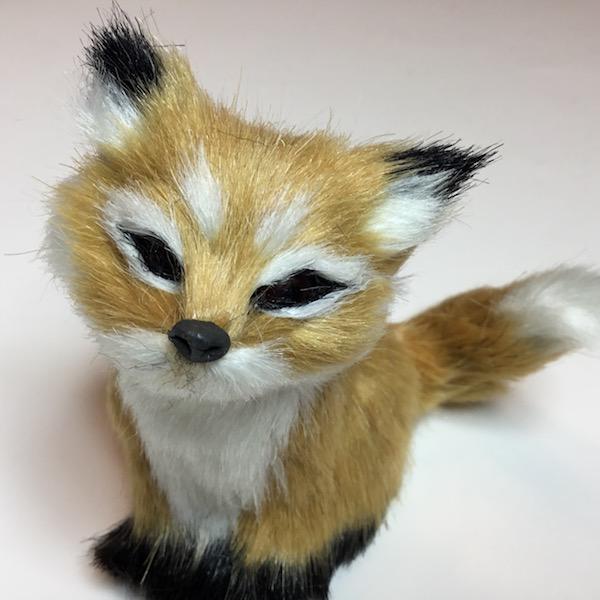 Lille ræv